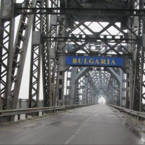 """Агенция """"Пътна инфраструктура"""" обяви поръчка за проект за ремонта на Дунав мост"""