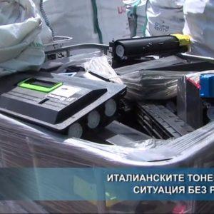 Акт след акт за тонер касетите във Враца, но действия няма