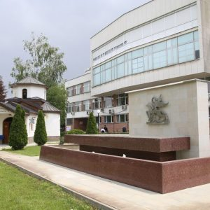 Двама души пострадаха при взрив в завод край Пазарджик