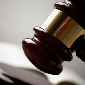 Дознателка се призна за виновна и получи условна присъда