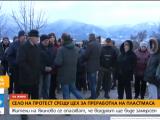 Жители на дупнишко село протестираха срещу цех за преработка на пластмаса
