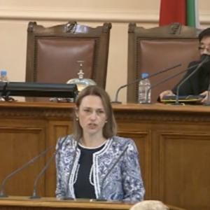 Ива Митева бе избрана за председател на 45-ото Народно събрание