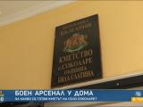 Кметът, в чийто дом бяха намерени боеприпаси и нелегални цигари, подава оставка