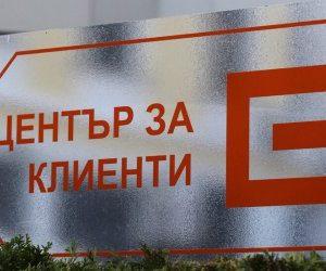 """Комисията за защита на конкуренцията разреши на """"Еврохолд"""" да купи ЧЕЗ"""