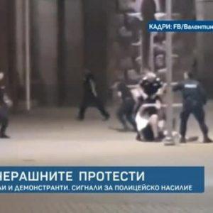 МВР изобщо не е проверило полицая, заподозрян в лъжесвидетелстване срещу протестиращи