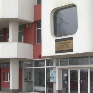 Министерство на здравеопазването обяви конкурс за директор на РЗИ – Враца