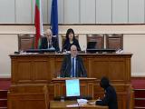 Народното събрание избра Емил Димитров за министър на екологията