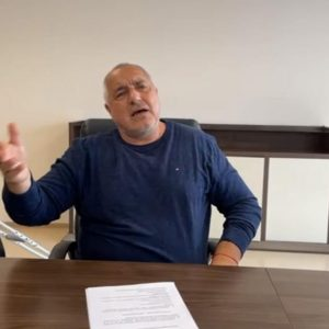 Небивалици и откровени лъжи: какво говори Борисов