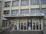 Общинската болница в Севлиево ще връща на Здравната каса 120 хил. лв.