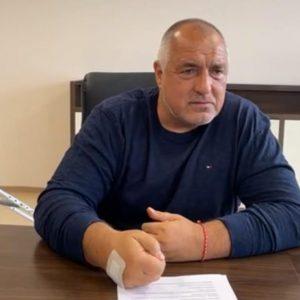 От болничната стая Брисов обяви състава на правителство с премиер Даниел Митов