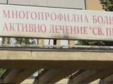 Полиция и прокуратура проверяват смъртта на новородено във видинската болница