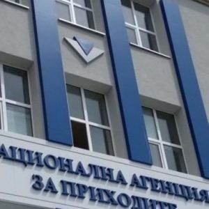 Правителството смени изпълнителния директор на НАП Галя Димитрова