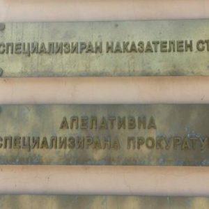Прокуратурата поиска отстраняване на кмета на община Годеч и на негов заместник