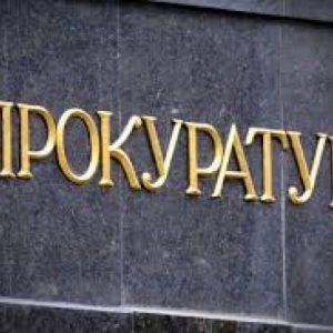 """Прокуратурата поиска проверка на частните резиденции в природен парк """"Витоша"""""""