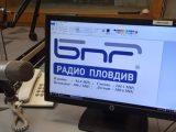 Протест на журналистите от Радио Пловдив