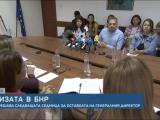 СЕМ ще сезира прокуратурата за получената информация за натиск върху БНР