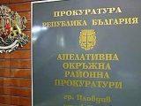 Служители на Агенцията по храните в Пловдив са обвинени за взет подкуп