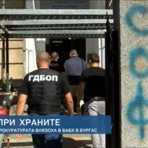 Съдът отказа да възстанови на работа бившия шеф на Агенцията по храните в Бургас
