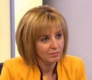 Съдът отхвърли жалбата на Мая Манолова за кметските избори в София