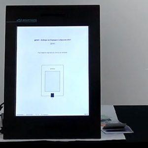 В хасковското село Зорница 100% от избирателите са гласували машинно