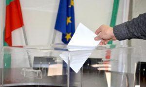 Вече е сигурно: нови избори в България. Три сценария.
