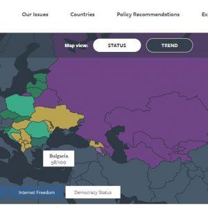 """Демокрацията в България се превръща в """"хибриден режим"""""""