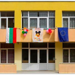 """Детска градина """"Мики Маус"""" с благотворителен базар – търсят средства за нови съоръжения за игра"""