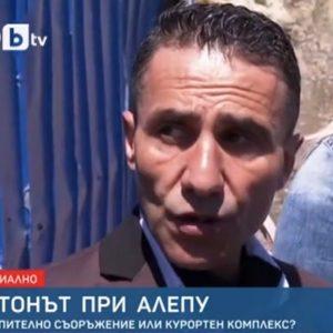 Началникът на РДНСК в Бургас подаде оставка след осъдително решение на ВАС
