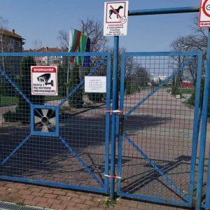 Севлиево остава без петъчен пазар до края на извънредното положение