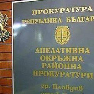 Служителка в Община Садово е обвинена за вземане на подкуп